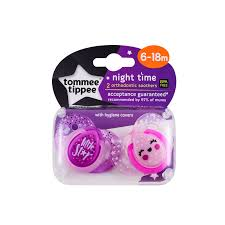 allaboutbaby-tommeetippee-dummy-soother-43